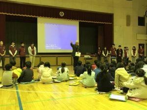 2018.1.20 戸塚第二小学校-3